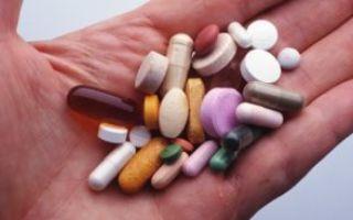 Лекарства при вагинальном кандидозе