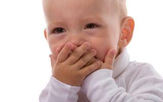 Средства для лечения молочницы во рту у ребенка