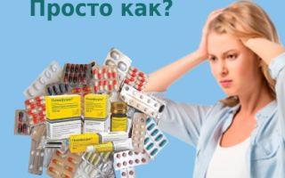 Пимафуцинпримолочнице:применениеидозировка