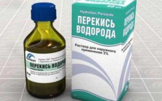 Лечение молочницы перекисью водорода