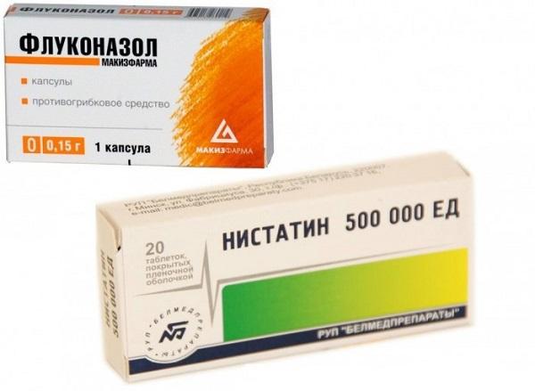 Таблетки для лечения молочницы