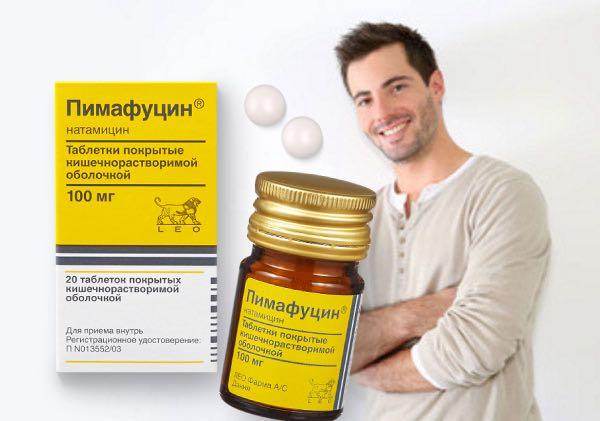Пимафуцин против молочницы у мужчин