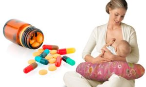 Таблетки при гв