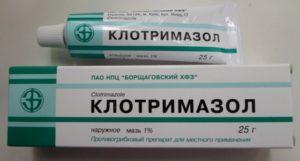 Мазь Клотримазол