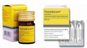 Пимафуцин таблетки и свечи