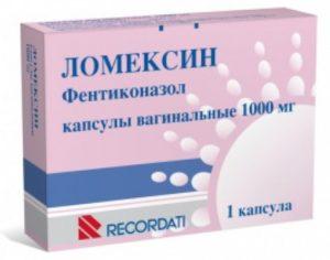 Ломексин вагинальные капсулы