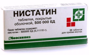 Нистатин от молочницы для мужчин