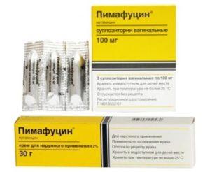 Пимафуцин для местного применения