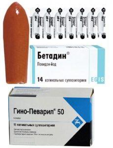 Лечение молочницы при беременности 2 триместр препараты