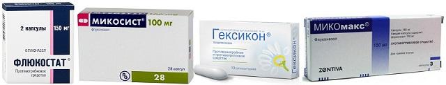 Препараты от молочницы