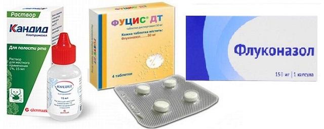 Препараты для лечения молочницы у детей